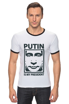 "Футболка Рингер ""Путин"" - путин, президент, putin, president"