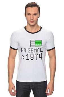 """Футболка Рингер """"на Земле с 1974"""" - на земле с 1974"""