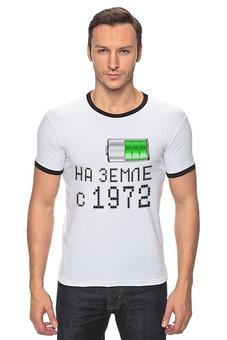 """Футболка Рингер """"на Земле с 1972"""" - на земле с 1972"""
