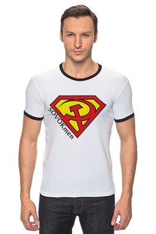 "Футболка Рингер ""Sovokmen"" - ссср, супермен, supermen, совок, red son superman"