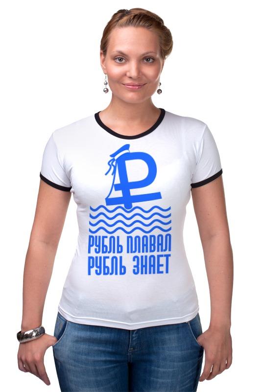 Футболка Рингер Printio Плавающий курс виброхвост съедобный плавающий рыбэкс