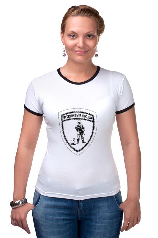 Футболка Рингер Printio Вежливый человек футболка для беременных printio вежливый человек