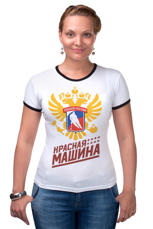 Футболка Рингер Printio Красная машина - хоккей россии билеты на хоккей авангард онлайн