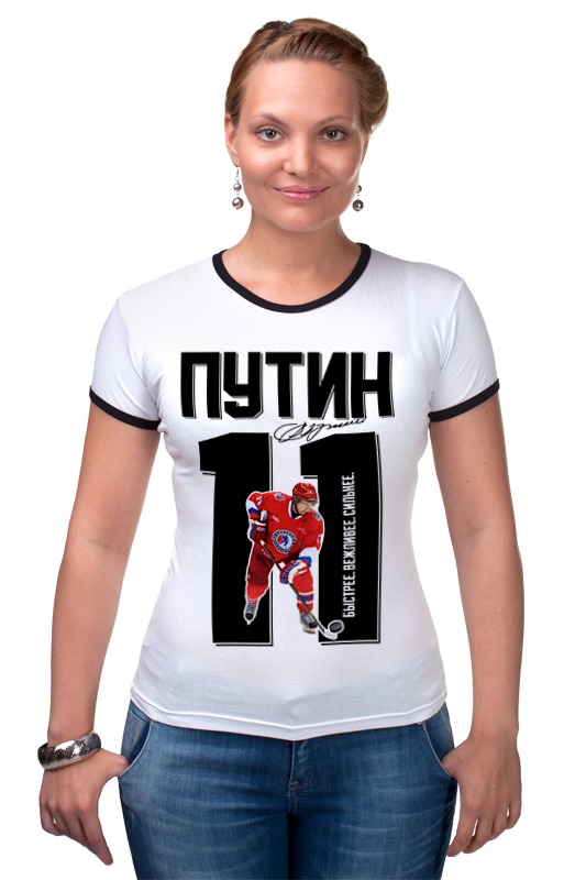 Футболка Рингер Printio Путин 11 хоккеист