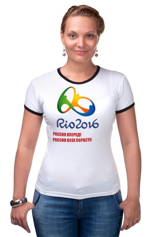 Футболка Рингер Printio Болеем за наших! футболка wearcraft premium printio болеем за наших
