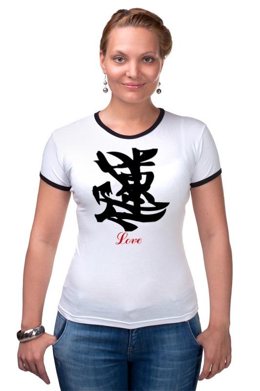 Футболка Рингер Printio Love (любовь) футболка рингер printio love no