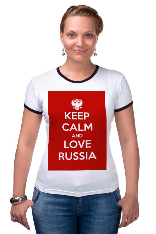 Футболка Рингер Printio Keep calm and love russia футболка wearcraft premium slim fit printio keep calm and love russia