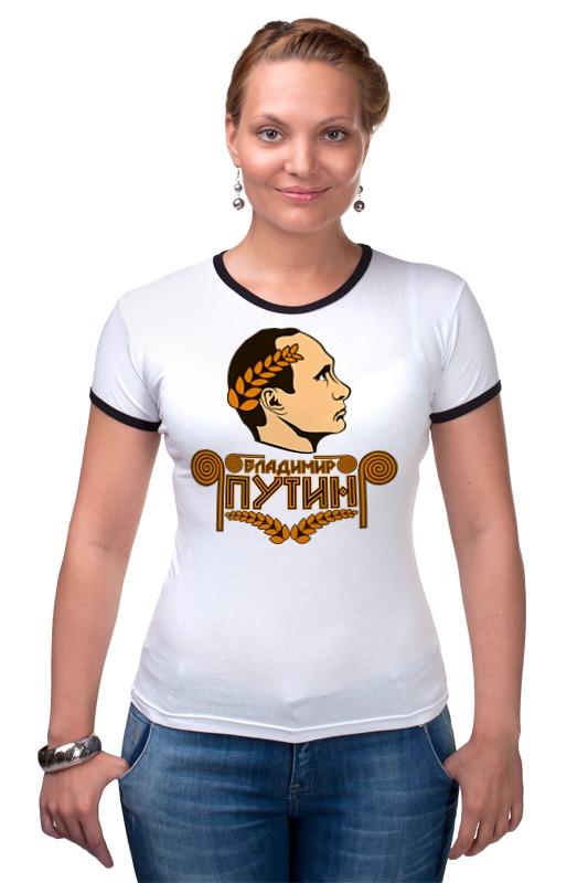 Футболка Рингер Printio Путин (цезарь) миллан цезарь главная книга вожака стаи