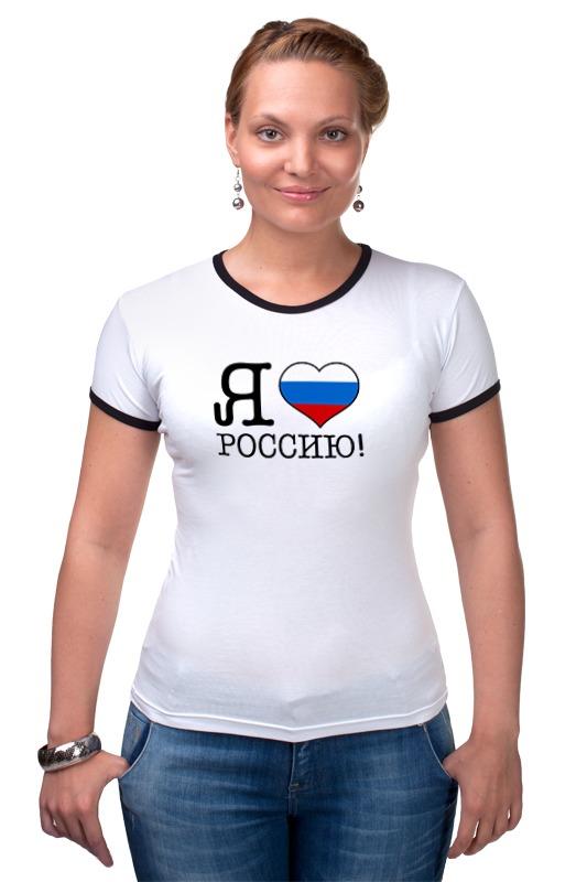 Футболка Рингер Printio Я люблю россию! власова мария я люблю жизнь