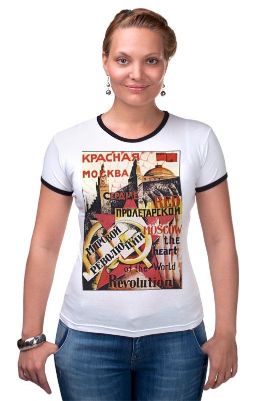 Футболка Рингер Printio Советский плакат красная москва, 1921 г. рельефные панели г москва