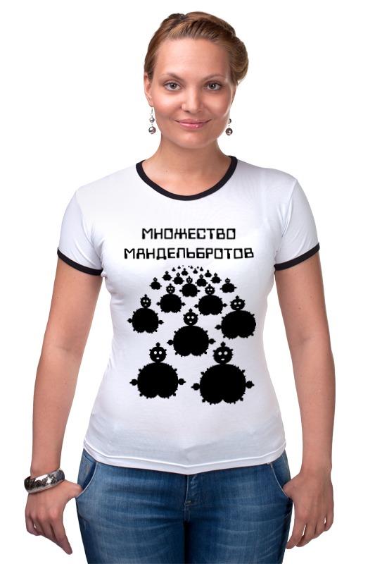 Футболка Рингер Printio Множество мандельбротов 2 футболка рингер printio война никогда не меняется