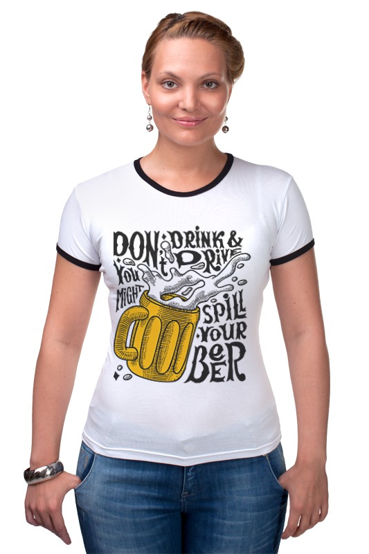 Футболка Рингер Printio Не пей моё пиво футболка рингер printio война никогда не меняется
