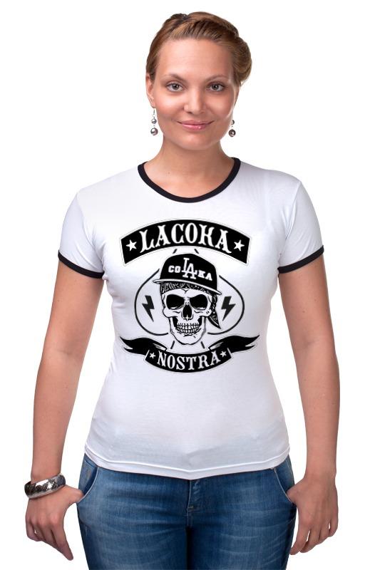 Футболка Рингер Printio La coka nostra футболки la coka nostra в спб