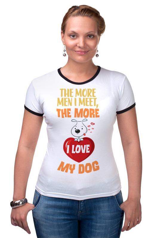 Футболка Рингер Printio Я люблю свою собаку зональный центр кинологической службы гувд собаку стоимость