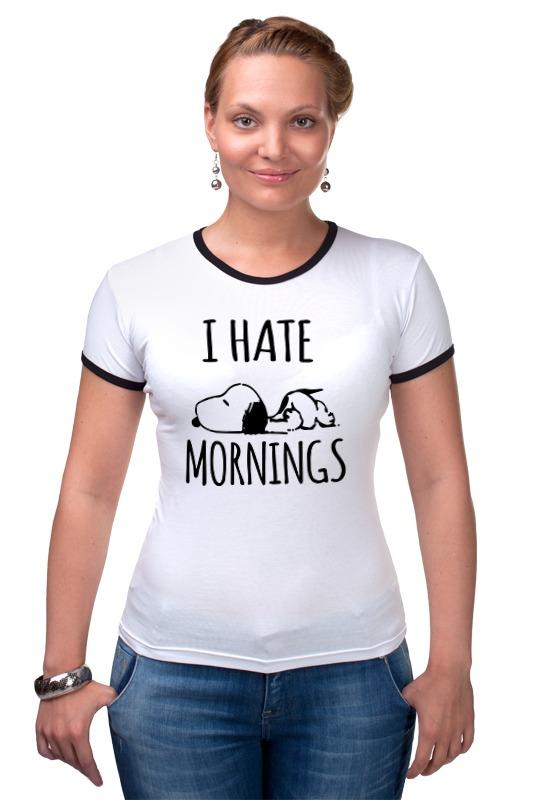 Футболка Рингер Printio Я ненавижу утро (i hate mornings)
