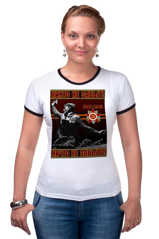 Футболка Рингер Printio Никто не забыт! ничто не забыто! футболка рингер printio война никогда не меняется