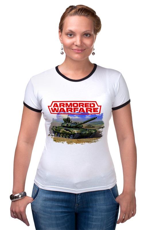 Футболка Рингер Printio Armored warfare
