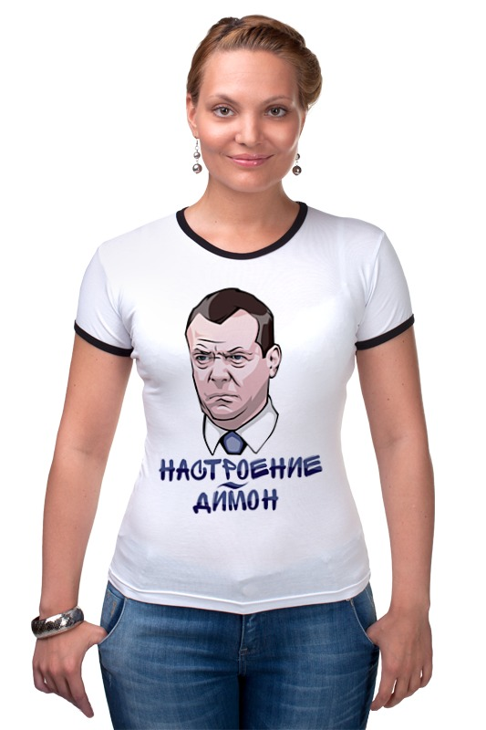 Футболка Рингер Printio Дмитрий медведев не в настроении футболка рингер printio война никогда не меняется