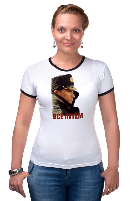 Футболка Рингер Printio Женская футболка с путиным как толстовку с путиным новая коллекция