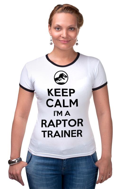 Футболка Рингер Printio Тренирую динозавров (парк юрского периода) футболка рингер printio парк юрского периода