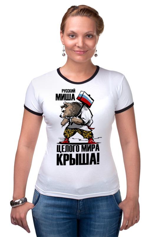 Футболка Рингер Printio Русский миша, целого мира крыша!