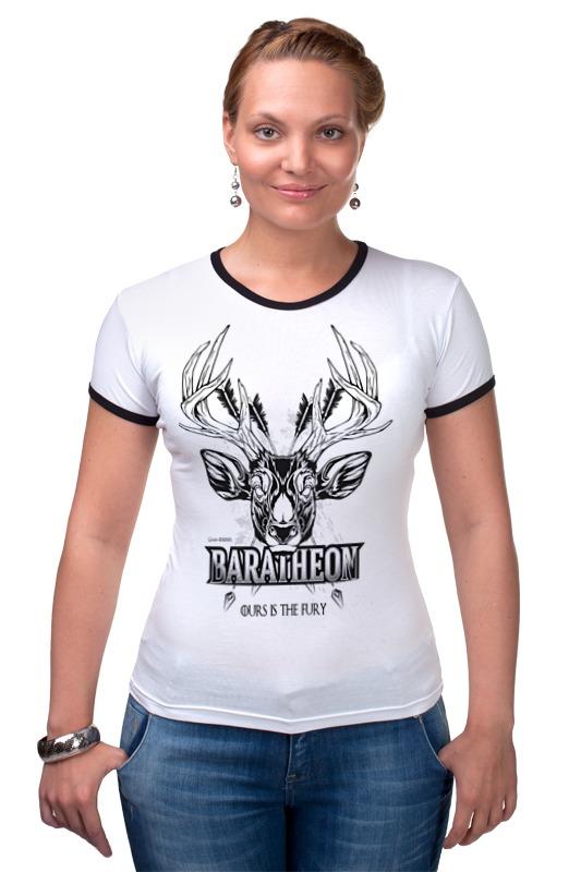 Футболка Рингер Printio Олень баратеонов (игра престолов) футболка wearcraft premium printio игра престолов