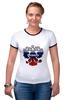 """Футболка """"Рингер"""" (Женская) """"Россия триколор"""" - россия, герб, флаг, горжусь, вперёд"""