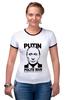 """Футболка Рингер """"Путин - вежливый человек"""" - путин, президент, putin, вежливый человек, polite man"""