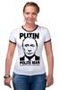 """Футболка """"Рингер"""" (Женская) """"Putin Polite man"""" - человек, путин, президент, putin, вежливый, политик"""
