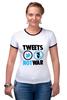 """Футболка """"Рингер"""" (Женская) """"Tweets Not War"""" - fun, social"""