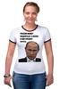 """Футболка """"Рингер"""" (Женская) """"Путин"""" - владимир, россия, герой, путин, putin, вова, презитент"""