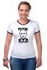 "Футболка ""Рингер"" (Женская) ""Путин"" - путин, putin, polite man"