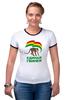 """Футболка """"Рингер"""" (Женская) """"Единая Гвинея"""" - смешно, политика, прикольные футболки, пжив"""