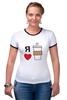 """Футболка """"Рингер"""" (Женская) """"Я люблю кофе"""" - любовь, я, кофе, coffee"""