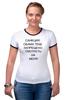 """Футболка """"Рингер"""" (Женская) """"ОБАМА"""" - футболки, обама, путин, санкции, новые прикольные футболки, футболки санкции"""