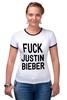 "Футболка ""Рингер"" (Женская) ""Fuck Justin Bieber"" - секс, звезды"