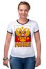 """Футболка Рингер """"Россия герб"""" - патриот, флаг, родина, триколор, горжусь"""