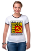 "Футболка ""Рингер"" (Женская) ""Moscow Commie Con"" - ссср, пародия, коммунизм, серп и молот, comic con"