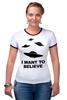 """Футболка """"Рингер"""" (Женская) """"I Want to Believe (X-Files)"""" - нло, ufo, секретные материалы, дэвид духовны, david duchovny, the x-files"""