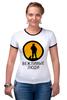 """Футболка Рингер """"Вежливые люди"""" - армия, россия, логотип, ратник, силовые структуры"""
