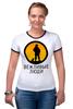 """Футболка """"Рингер"""" (Женская) """"Вежливые люди"""" - армия, россия, логотип, ратник, силовые структуры"""