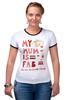 "Футболка Рингер ""Моя мама потрясающая (My mum is fab)"" - мама, mother, мамуля, мамочка"