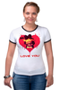 "Футболка ""Рингер"" (Женская) ""LOVE YOU"" - арт, я люблю, love you, обними меня, футболки для пар"