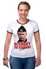 """Футболка """"Рингер"""" (Женская) """"Путин. Все идет по плану!"""" - путин, президент, putin, патриотические футболки"""