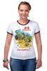 """Футболка Рингер """"День Защитника Отечества! (23 Февраля)"""" - день защитника отечества, солдат, военный"""