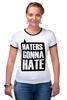 """Футболка """"Рингер"""" (Женская) """"Haters Gonna Hate"""" - haters gonna hate, ненавистники пускай ненавидят"""
