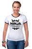 "Футболка ""Рингер"" (Женская) ""Ninja Programmer"" - ниндзя, программист, ninja programmer"