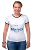 "Футболка Рингер ""I'm on fitocracy, are you?"" - fitocracy, gym, weightlifting, fitness"