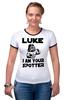 """Футболка """"Рингер"""" (Женская) """"Luke i am your spotter"""" - качок, darth vader, звездные войны, дарт вейдер, spotter"""