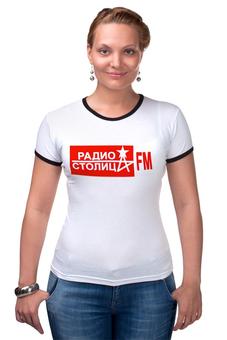 """Футболка Рингер """"РАДИО СТОЛИЦА ФАН"""" - лето, москва, радио, фестиваль, столица"""